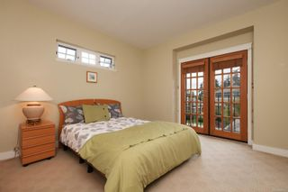 Photo 18: 571 Caselton Pl in : SW Royal Oak Row/Townhouse for sale (Saanich West)  : MLS®# 853628