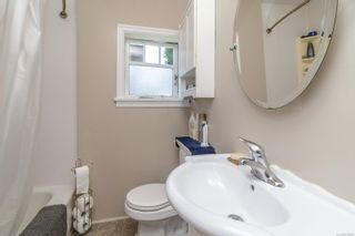 Photo 11: 485 Marigold Rd in : SW Marigold House for sale (Saanich West)  : MLS®# 878583