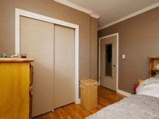 Photo 14: 2525 Shelbourne St in : Vi Jubilee House for sale (Victoria)  : MLS®# 874023