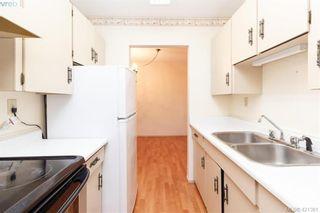 Photo 6: 321 1870 McKenzie Ave in VICTORIA: SE Lambrick Park Condo for sale (Saanich East)  : MLS®# 833953