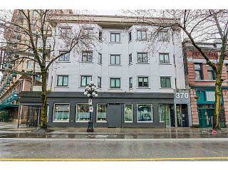 """Photo 1: 404 370 CARRALL Street in Vancouver: Downtown VE Condo for sale in """"21 DOORS"""" (Vancouver East)  : MLS®# V1113227"""
