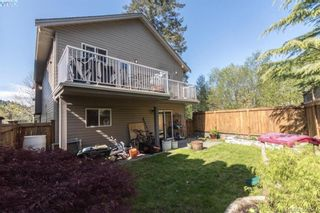 Photo 30: 3690 Wild Berry Bend in VICTORIA: La Happy Valley House for sale (Langford)  : MLS®# 812122