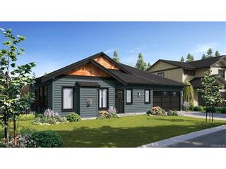 Photo 1: 2385 Lund Rd in VICTORIA: VR Six Mile House for sale (View Royal)  : MLS®# 746536