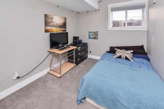 Photo 25: 913 Geo Gdns in : La Olympic View House for sale (Langford)  : MLS®# 872329