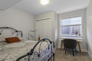 Photo 19: 544 Grewal Pl in : Na South Nanaimo House for sale (Nanaimo)  : MLS®# 882384