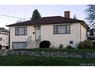 Photo 1: 3181 Service St in VICTORIA: SE Camosun House for sale (Saanich East)  : MLS®# 299418