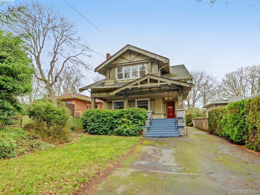 Photo 10: Photos: 1442 Rockland Ave in VICTORIA: Vi Rockland House for sale (Victoria)  : MLS®# 778533