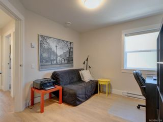 Photo 32: 3 1146 Caledonia Ave in Victoria: Vi Fernwood Row/Townhouse for sale : MLS®# 842254