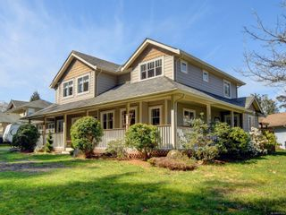 Photo 1: 1602 Marshalls Pl in : Sk Whiffin Spit House for sale (Sooke)  : MLS®# 871454