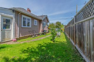 Photo 23: 485 Marigold Rd in : SW Marigold House for sale (Saanich West)  : MLS®# 878583