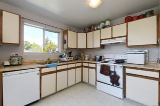 Photo 15: 3944 Rainbow St in : SE Swan Lake House for sale (Saanich East)  : MLS®# 876629