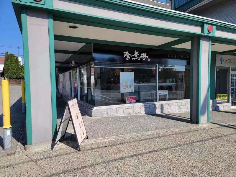 FEATURED LISTING: 8278 GRANVILLE Street Vancouver