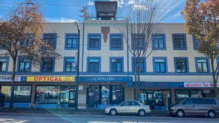 Photo 14: 120 2556 E HASTINGS Street in Vancouver: Renfrew VE Condo for sale (Vancouver East)  : MLS®# R2616943