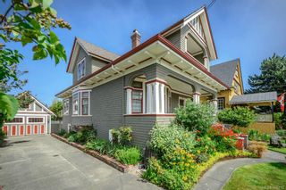 Photo 20: 122 South Turner St in : Vi James Bay House for sale (Victoria)  : MLS®# 646715