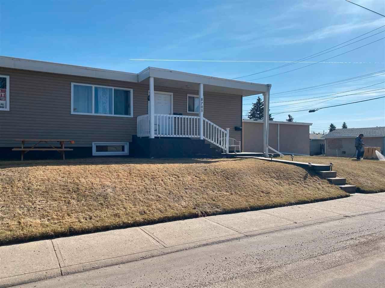 Main Photo: 8703-8705 128 Avenue in Edmonton: Zone 02 House for sale : MLS®# E4241683