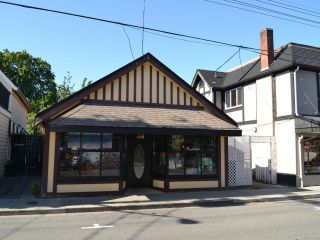 Photo 2: 115 Kenneth St in DUNCAN: Du West Duncan Mixed Use for lease (Duncan)  : MLS®# 817755