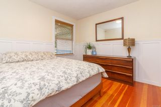 Photo 12: 839 Villance St in : Vi Mayfair Half Duplex for sale (Victoria)  : MLS®# 855083