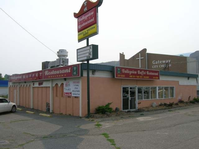 Main Photo: 155 ORIOLE ROAD in KAMLOOPS: VALLEYVIEW Commercial for sale : MLS®# 139028