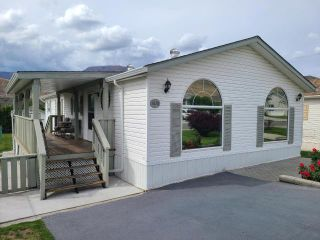 Photo 2: 1676 WOODBURN DRIVE: Cache Creek House for sale (South West)  : MLS®# 163870
