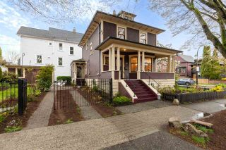Photo 37: 750 PRINCESS AVENUE in Vancouver: Strathcona House for sale (Vancouver East)  : MLS®# R2564204