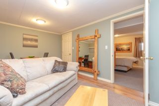 Photo 11: 2221 Amherst Avenue in Sidney: House for sale : MLS®# 388787