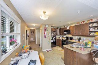 Photo 5: 1047 Skylar Cir in : ML Shawnigan House for sale (Malahat & Area)  : MLS®# 872076