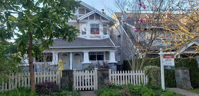 FEATURED LISTING: 1989 14TH Avenue West Vancouver