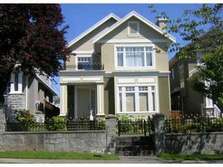 Photo 1: 8520 ADERA Street in Vancouver: S.W. Marine House for sale (Vancouver West)  : MLS®# V975155