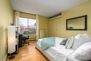 "Photo 21: 309 1516 CHARLES Street in Vancouver: Grandview VE Condo for sale in ""GARDEN TERRACE"" (Vancouver East)  : MLS®# R2320786"