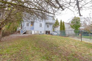 Photo 42: 1268 Reynolds Rd in : SE Maplewood House for sale (Saanich East)  : MLS®# 866117