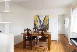 Photo 6: 2664 Dunlevy St in : OB Estevan House for sale (Oak Bay)  : MLS®# 872097