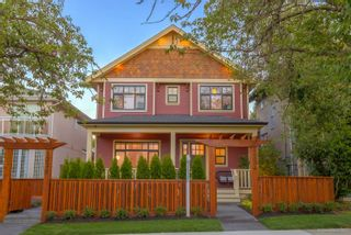 Photo 15: 1236 E 19TH Avenue in Vancouver: Knight 1/2 Duplex for sale (Vancouver East)  : MLS®# R2603071