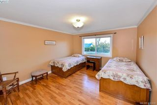 Photo 8: 4520 Markham St in VICTORIA: SW Beaver Lake House for sale (Saanich West)  : MLS®# 798977