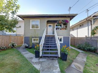Photo 1: 4323 MILLER Street in Vancouver: Victoria VE House for sale (Vancouver East)  : MLS®# R2614148