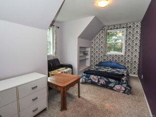 Photo 12: 461 Aurora St in PARKSVILLE: PQ Parksville House for sale (Parksville/Qualicum)  : MLS®# 720497
