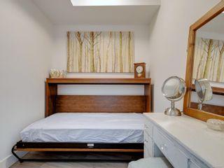 Photo 18: 211 991 McKenzie Ave in Saanich: SE Quadra Condo for sale (Saanich East)  : MLS®# 884337