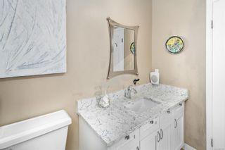 Photo 21: 4560 Balmacarra Rd in : SE Gordon Head House for sale (Saanich East)  : MLS®# 880025