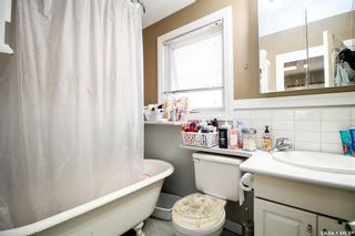 Photo 9: 1422 103rd Street in North Battleford: Sapp Valley Residential for sale : MLS®# SK850412