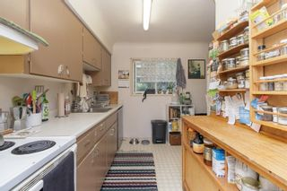 Photo 16: 1035 Russell St in : VW Victoria West House for sale (Victoria West)  : MLS®# 887083
