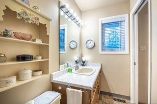 Photo 15: 988 Woodcreek Pl in : NS Deep Cove House for sale (North Saanich)  : MLS®# 862209