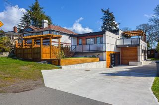 Photo 2: 3253 Doncaster Dr in : SE Cedar Hill House for sale (Saanich East)  : MLS®# 870104