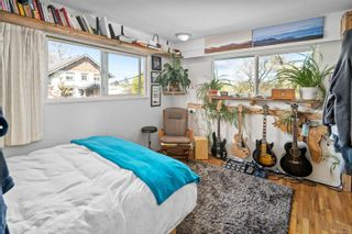 Photo 17: 711 Suffolk St in : VW Victoria West House for sale (Victoria West)  : MLS®# 873458