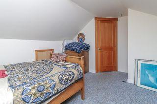 Photo 32: 474 Foster St in : Es Esquimalt House for sale (Esquimalt)  : MLS®# 883732