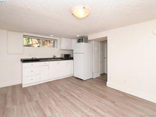 Photo 17: 2551 Foul Bay Rd in VICTORIA: OB Henderson House for sale (Oak Bay)  : MLS®# 817904