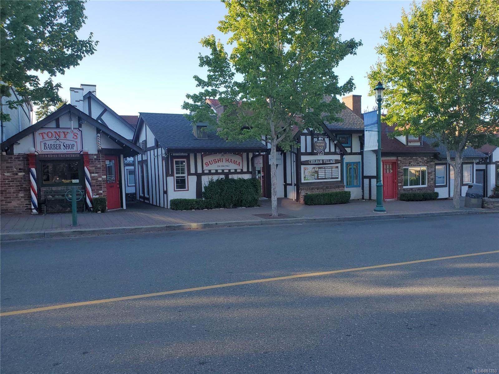 Main Photo: 13 221 Second Ave in : PQ Qualicum Beach Retail for sale (Parksville/Qualicum)  : MLS®# 881763