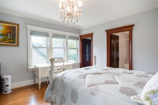 Photo 23: 1469 MATTHEWS Avenue in Vancouver: Shaughnessy House for sale (Vancouver West)  : MLS®# R2613442