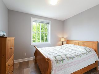 Photo 10: 9 2320 Oakville Ave in Sidney: Si Sidney South-East Condo for sale : MLS®# 857453
