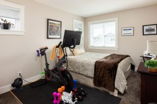 Photo 17: 1972 Brackman Way in : NS Airport House for sale (North Saanich)  : MLS®# 876775