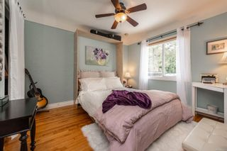 Photo 10: 3181 Service St in : SE Camosun House for sale (Saanich East)  : MLS®# 875253