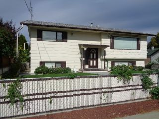 Photo 28: 508 ROYAL AVENUE in KAMLOOPS: NORTH SHORE House for sale : MLS®# 136772
